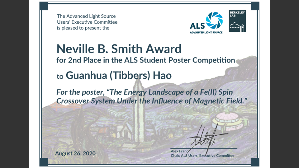 Hao earns award for poster competition